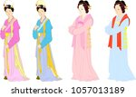 Vector Set For Chinese Women O...