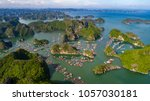 cat ba island from above. lan... | Shutterstock . vector #1057030181