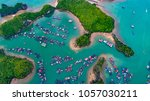 cat ba island from above. lan... | Shutterstock . vector #1057030211