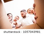 the family received a parcel | Shutterstock . vector #1057043981
