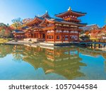 byodoin temple with red maple... | Shutterstock . vector #1057044584