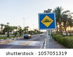 Speed Bump Sign On The Sunny...
