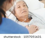 elderly asian woman laying on... | Shutterstock . vector #1057051631
