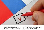 Small photo of Concept of election in Russia. Voting paper ballot on president election in Russia