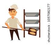 baker man in bakery shop baking ... | Shutterstock .eps vector #1057082177