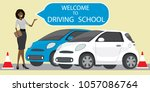 white and blue driving school... | Shutterstock .eps vector #1057086764