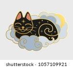 cute sleeping black cat. vector ... | Shutterstock .eps vector #1057109921