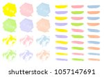 vector colorful paint smear... | Shutterstock .eps vector #1057147691