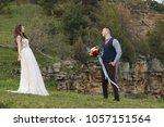 first look moment at a wedding... | Shutterstock . vector #1057151564