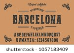 original handmade alphabet.... | Shutterstock .eps vector #1057183409