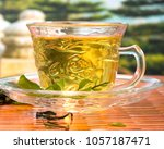 chinese tea drink meaning... | Shutterstock . vector #1057187471