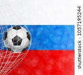 soccer ball in a grid   Shutterstock .eps vector #1057195244