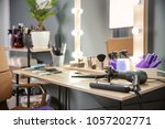 Small photo of Hairdresser's workplace in salon