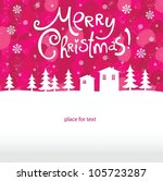 beautiful christmas postal with ... | Shutterstock .eps vector #105723287
