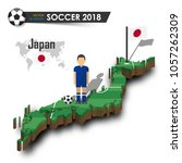 japan national soccer team .... | Shutterstock .eps vector #1057262309
