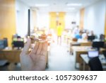 abstract blur people lecture in ... | Shutterstock . vector #1057309637