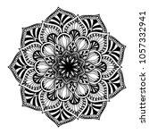 mandalas for coloring book.... | Shutterstock .eps vector #1057332941
