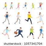 set of people running. man ...   Shutterstock .eps vector #1057341704