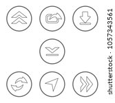 vector set of shared arrows... | Shutterstock .eps vector #1057343561
