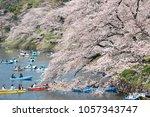 tokyo  japan   march 25th  2018 ... | Shutterstock . vector #1057343747