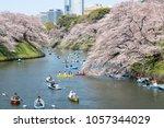 tokyo  japan   march 25th  2018 ...   Shutterstock . vector #1057344029