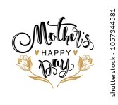 mother's day greeting card with ... | Shutterstock .eps vector #1057344581