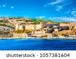 the castle of bozcaada island | Shutterstock . vector #1057381604