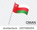 flag of oman with flag pole...   Shutterstock .eps vector #1057400294