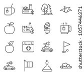 thin line icon set   tea cup... | Shutterstock .eps vector #1057446371