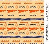 children's geometric pattern... | Shutterstock .eps vector #1057457414