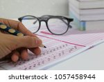 Optical Form Of An Examination. ...