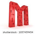 alphabet red block brick type... | Shutterstock . vector #1057459454