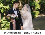 first meet of bride and groom... | Shutterstock . vector #1057471595