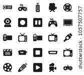 flat vector icon set   cinema...   Shutterstock .eps vector #1057507757