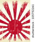 Japan Grunge Flag. An Old Japan ...