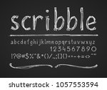 lowercase letters numbers and... | Shutterstock .eps vector #1057553594
