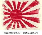Dirty Japan Flag. A Japan...