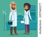 vector cartoon muslim arab... | Shutterstock .eps vector #1057660277