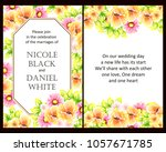 romantic invitation. wedding ... | Shutterstock . vector #1057671785