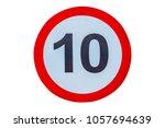 yellow traffic light sign ... | Shutterstock . vector #1057694639