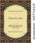vintage wedding invitation...   Shutterstock .eps vector #1057716119