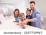 family ringing service bell on... | Shutterstock . vector #1057729967