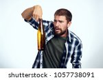 the man put his finger in the... | Shutterstock . vector #1057738091