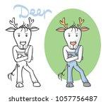 illustration on white... | Shutterstock .eps vector #1057756487