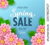 floral spring sale banner with... | Shutterstock .eps vector #1057802927