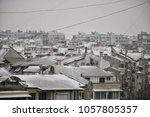 snow day in varna  bulgaria.25... | Shutterstock . vector #1057805357