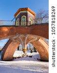 Small photo of PUSHKIN (TCHARSKOE SELO), ST.PETERSBURG,RUSSIA-MARCH 17,2018: Cross bridge with a gazebo (1779). The architect V.Neelov. Alexander Park.