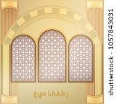eid al fitr mubarak greeting... | Shutterstock .eps vector #1057843031