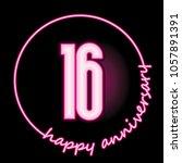 happy 16 anniversary banner | Shutterstock .eps vector #1057891391