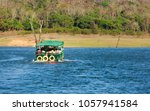 beautiful view of boating in... | Shutterstock . vector #1057941584
